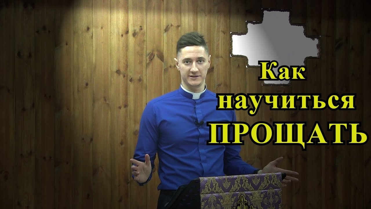 Христианские видео проповеди