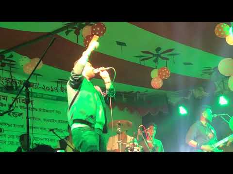 Shei Meyeti Amake Valobashe kina Ami Jani Na    Protik Hasan    Live Stage Show