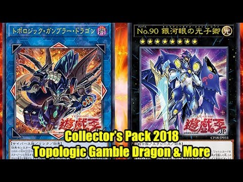 Topologic Gamble Dragon & More - Yugioh Collector's Pack 2018 OCG News