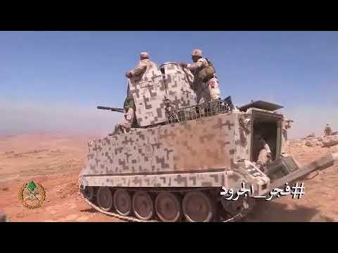 Lebanese Army Ersal 2017