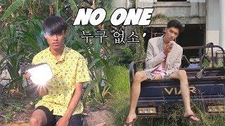 LEE HI - '누구 없소 (NO ONE) (Feat. B.I of iKON)' COVER by AGORIVAL & GERALDYTAN