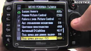 Nikon D7000(Видео обзор зеркального фотоаппарата Nikon D7000: http://rozetka.com.ua/nikon_d7000_18_105vr_kit/p126370/, 2011-02-27T18:24:27.000Z)