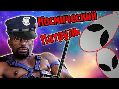 Инопланетяне Стоят Раком! (South Park: The Stick of Truth) №6