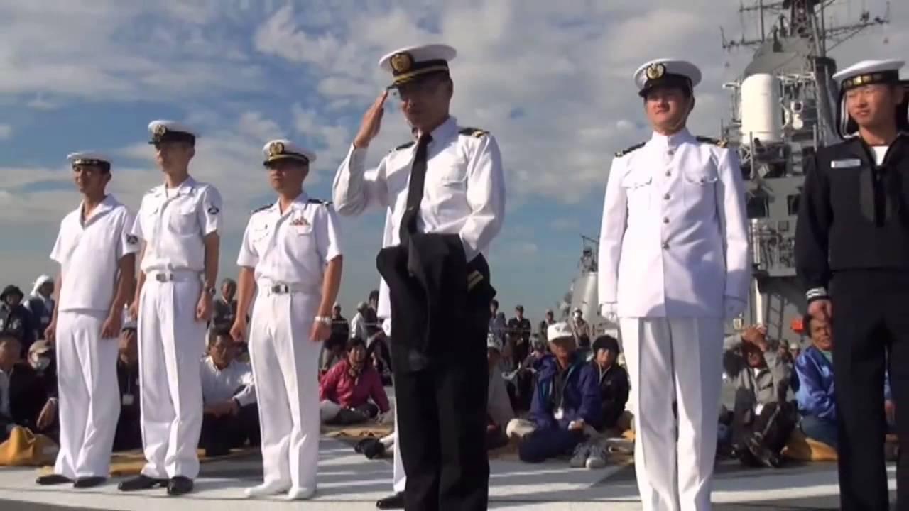 2012 自衛隊観艦式にて 海上自衛隊 制服等の紹介 - YouTube