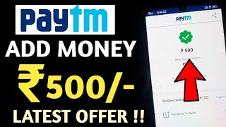 Paytm New Add Money Promocode Launch || Add