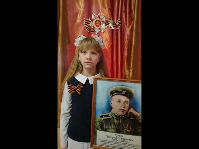№105 Лиханова Юлия. Рассказ