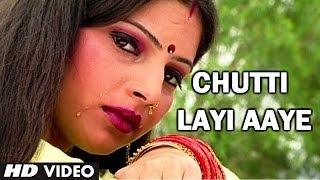 Chutti Layi Aaye Video Song Himachali | Noorie - A Dream Girl | Suresh Chauhan Pahari Songs