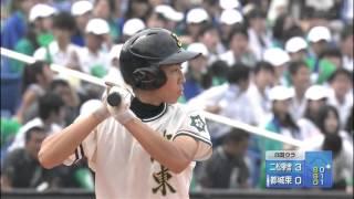 都立城東高校 野球 東東京大会 準々決勝 part8