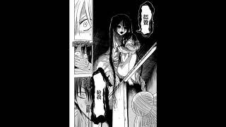 【公式】 饥肠辘辘的玛丽 漫画  CH 23 thumbnail