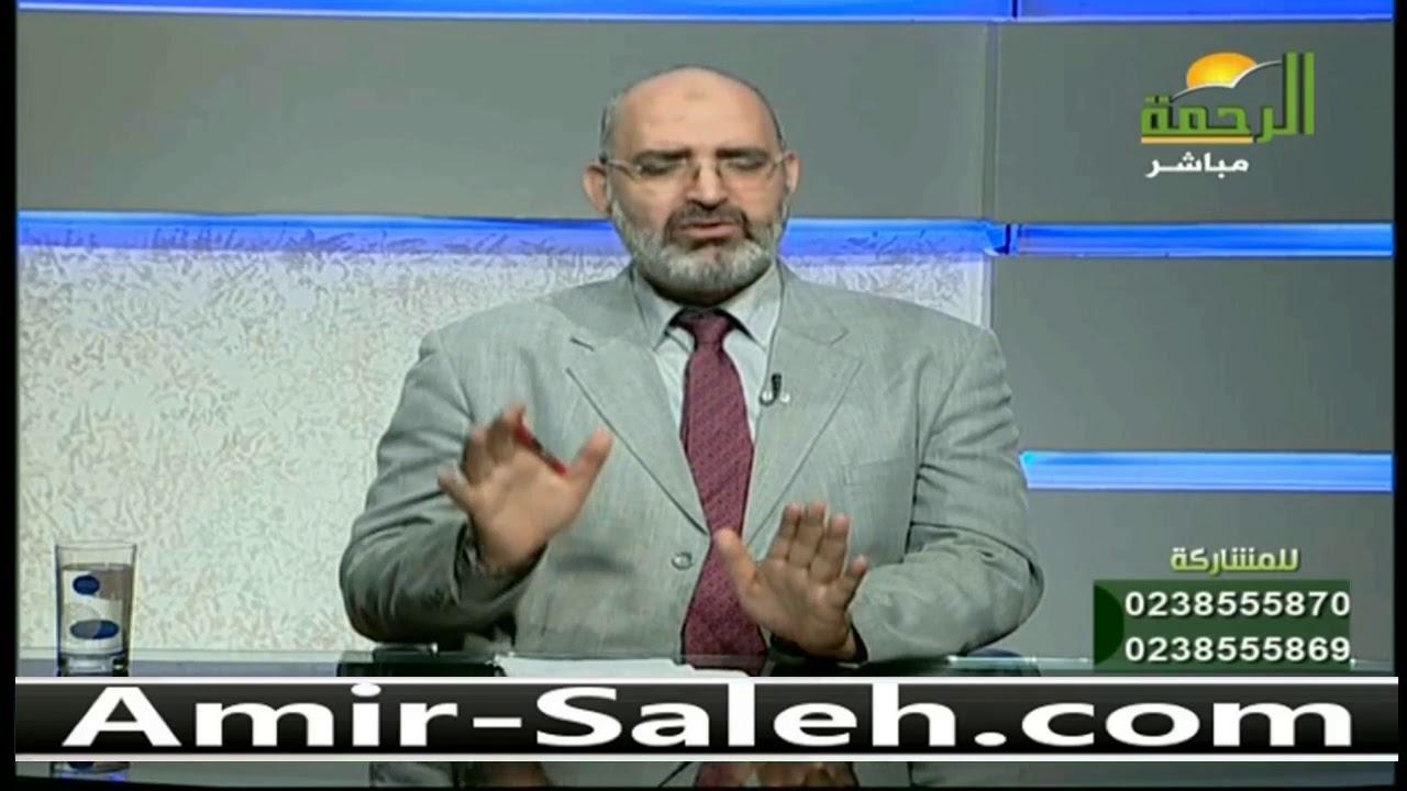 نصائح للتخلص من الإكتئاب بعد سن المعاش | الدكتور أمير صالح