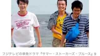 『まれ』俳優・葉山奨之、主演ドラマでストーカー(?)役 NHK連続テレビ小...