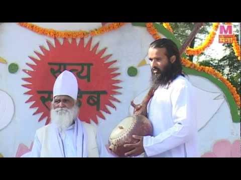 Sant Kabeer Ke Shabd Vol 3 | Sat Saheb | Haryanavi Kabir Ke Dohe