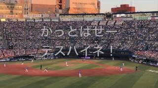 福岡ソフトバンクホークス #54 アルフレド・デスパイネ 応援歌(歌詞付き)