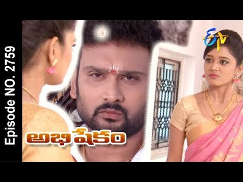 Abhishekam | 20th November 2017 | Full Episode No 2759 | ETV Telugu