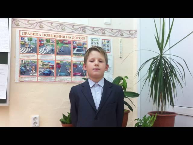 Алеша Ермаков читает произведение «Листопад» (Бунин Иван Алексеевич)
