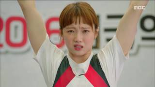 [Weightlifting Fairy Kim Bok Ju] 역도요정 김복주 ep.09 Visited the weightlifting competition. 20161214