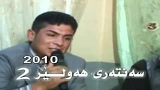 Zhyar Bndyan Talabay Mamosta Faxir Hariri 2012