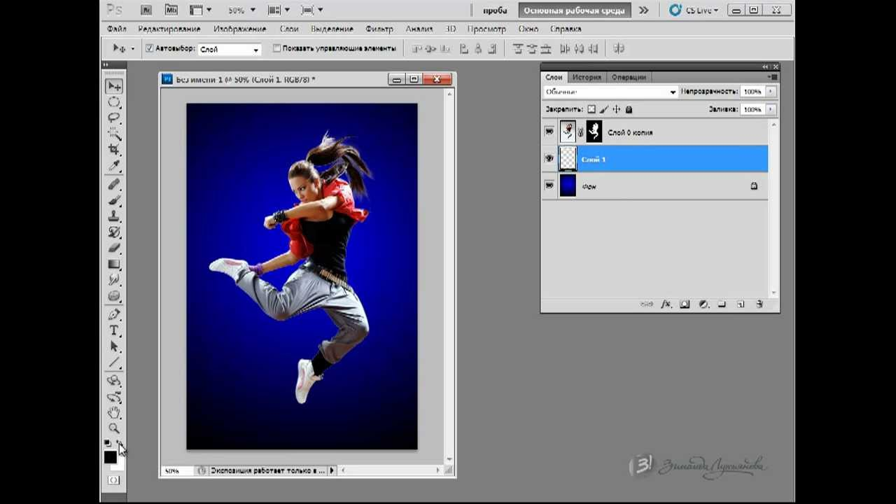 Инструкция по фотошопу открытки, рисунки руке