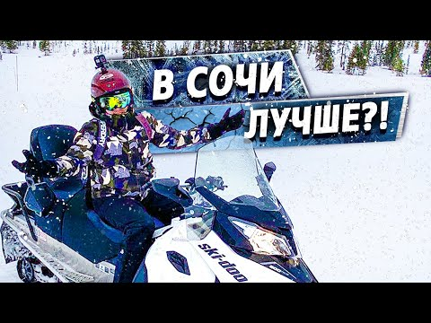 Американские Сочи / Сколько стоит покататься на лыжах в США / Часть 1