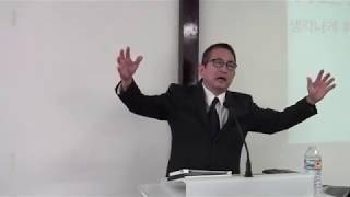09.22.2019 신명기 6:4-9 성경암송의 유익