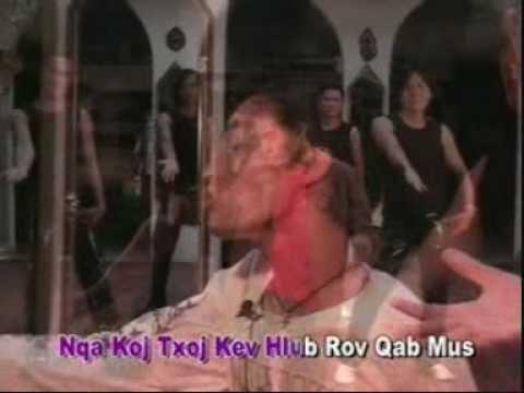 Rov Los Mam Hlub by Yeng Xiong [w/ lyrics] Chords - Chordify