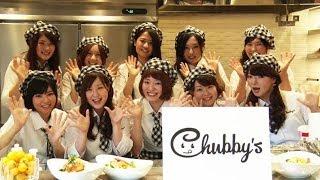 ぷに子10人組ユニットのChubbiness(チャビネス)が3月31日、東京・大手...