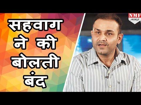English journalist को Virendra sehwag का epic reply, की बोलती बंद