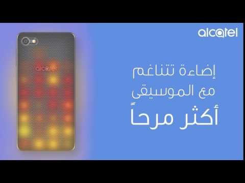 Alcatel A5 LED  Notification with music  نور حياتك