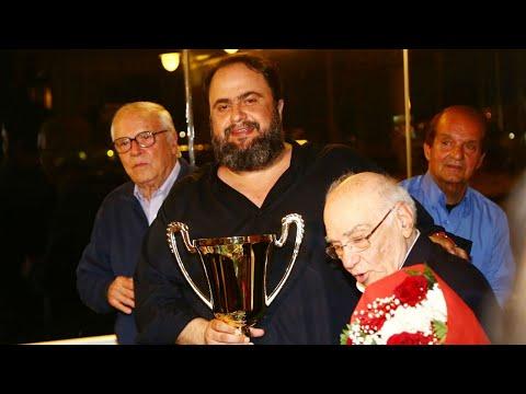 Οι θρύλοι του Θρύλου τίμησαν τον κ. Βαγγέλη Μαρινάκη / The Olympiacos Veterans honored Mr. Marinakis