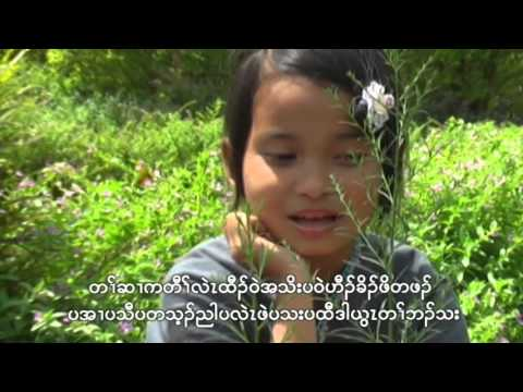 karen song for nu poe sunday school 12