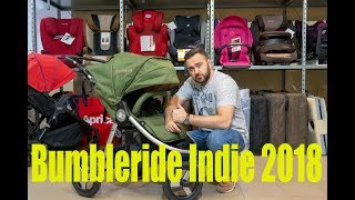 обзор Bumbleride Indie 2018