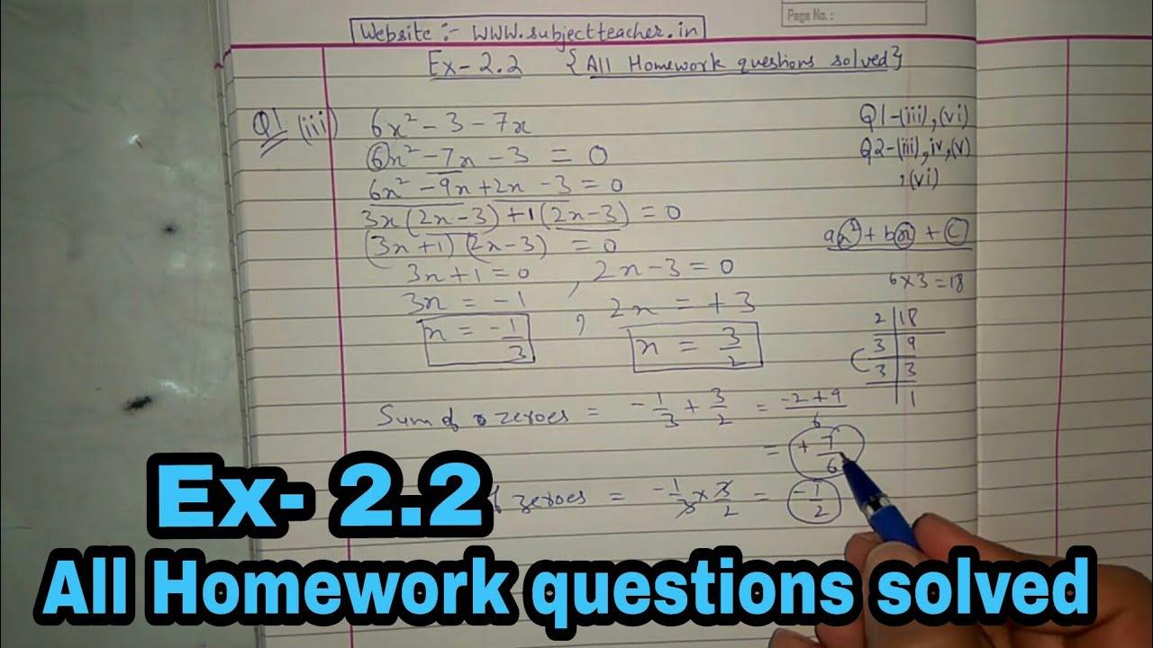 Exercise 2 2 (All Homework Questions Solved) maths class 10 || NCERT