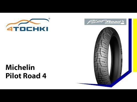 Мотошины Michelin Pilot Road 4 2014