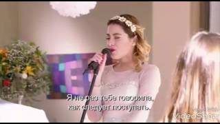 Violetta: Виолетта поёт на свадьбе песню