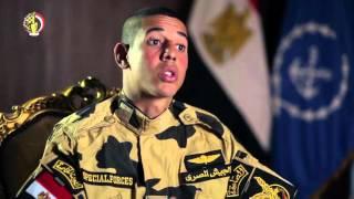 فيلم #مارد_سيناء