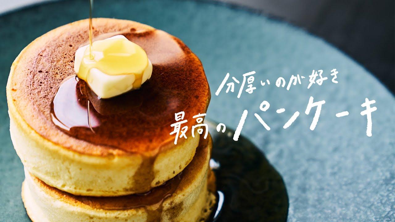 レシピ ミックス ケーキ ケーキ パン ホット