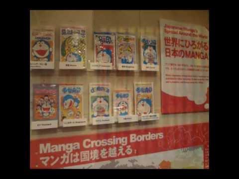 京都国際マンガミュージアムwmv