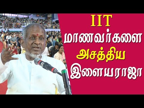 ilayaraja performs for iit madras -  tamil news live