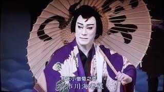 平成28年1月新橋演舞場「初春花形歌舞伎」舞台稽古. 「車引」「弁天娘女...