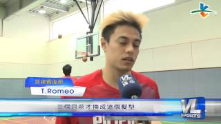 Terrence Romeo interview by a Taiwanese reporter
