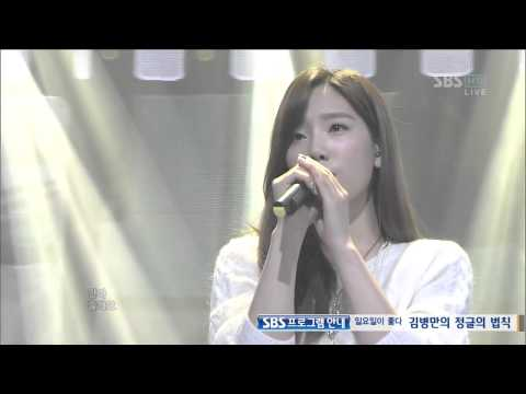 Taeyeon-Closer (To the beautiful you OST) Live
