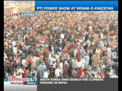 Imran Khan arrives at PTI Lahore jalsa