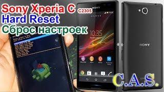 Hard reset - Sony Xperia C, C2305