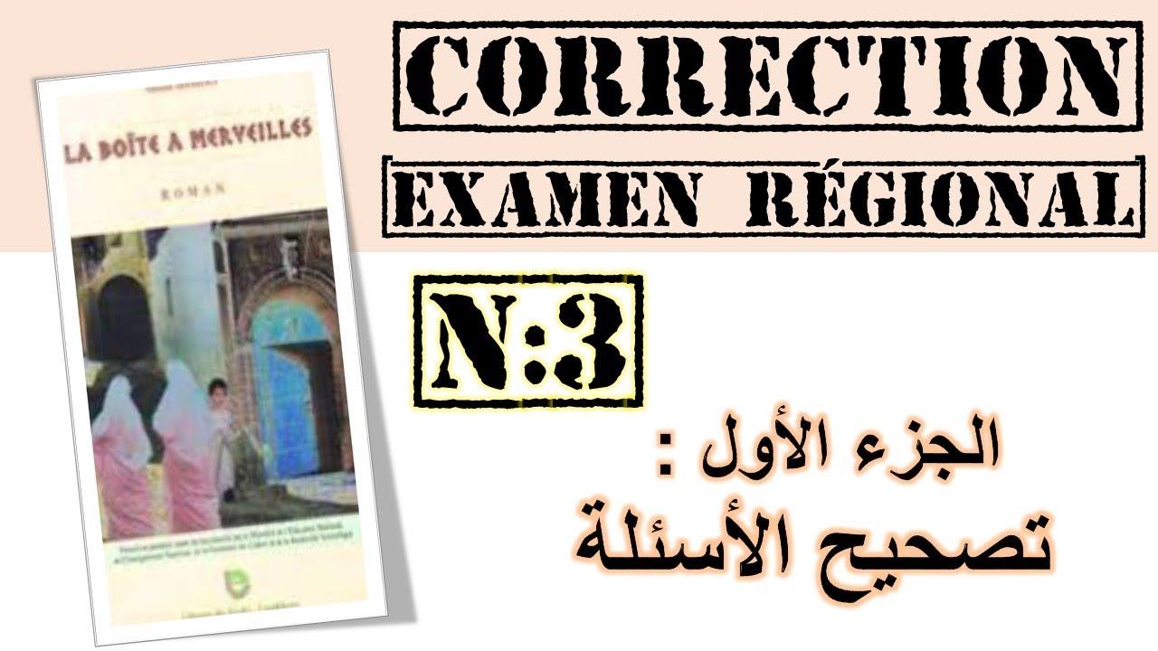 #correction d'#examen_régional portant sur #la_Boite_à_Merveilles N°: 3