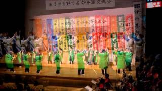 2013 『第12回長野市甚句・音頭交流会』①