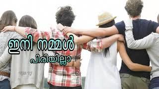 Manassinu Marayilla | Happy Days | Malayalam Lyric | Friendship |  Status Video | VJ