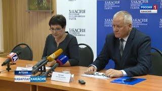 Пресс- конференция Министерства образования Хакасии. 20.06.2019