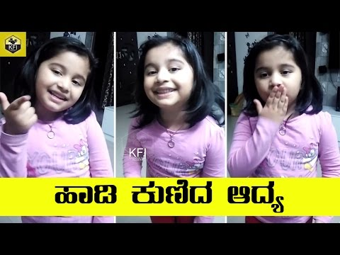 Adya Singing Belageddu Song Video - Zee Kannada Saregamapa Little Champs | Singer Aadya Udupi