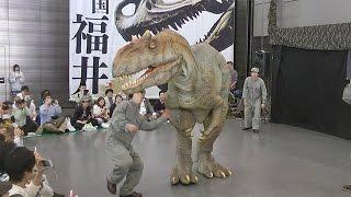 よみがえる恐竜、職人芸 「子ども泣くほど盛り上がる」 thumbnail