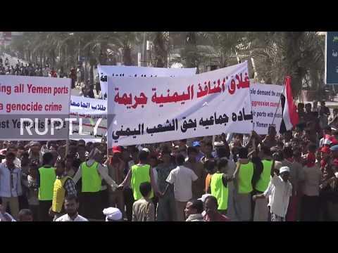 Yemen: Hudaida protesters march against Saudi-led coalition blockade